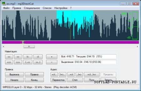 Mp3DirectCut 2.25 Portable