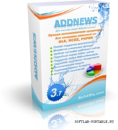 AddNews 4.2.5 Full Portable