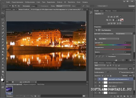 Adobe Photoshop CC 20.0.5 Portable