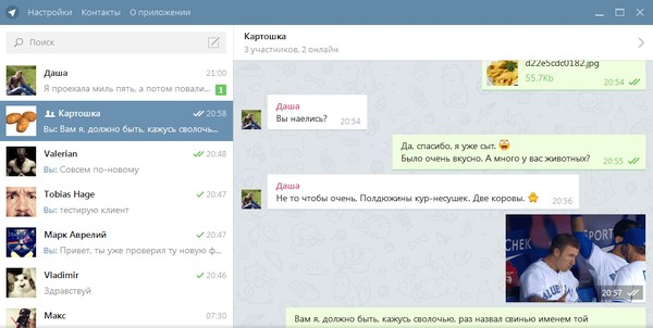 Telegram 2.4.2 Final Portable