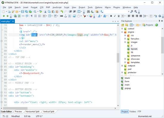 Blumentals HTMLPad 15.1.0.204 Portable