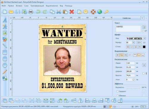 RonyaSoft Poster Designer 2.3.20 Portable