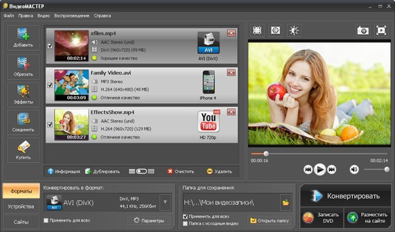 AMS ВидеоМАСТЕР 12.5 Portable