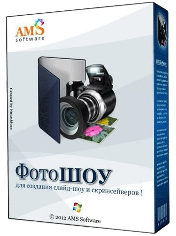 AMS ФотоШОУ PRO 14.0 Portable