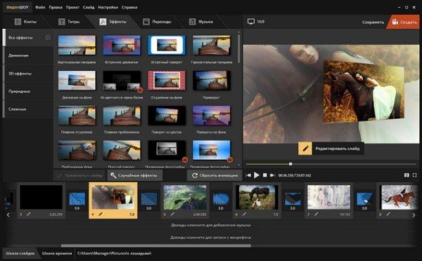 AMS ВидеоШОУ 1.27 Portable